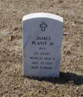 PLANT, JR (VETERAN WWII), JAMES - Pulaski County, Arkansas | JAMES PLANT, JR (VETERAN WWII) - Arkansas Gravestone Photos