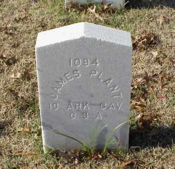 PLANT (VETERAN CSA), JAMES - Pulaski County, Arkansas | JAMES PLANT (VETERAN CSA) - Arkansas Gravestone Photos