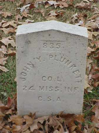 PLUNKETT (VETERAN CSA), JOHN Y - Pulaski County, Arkansas | JOHN Y PLUNKETT (VETERAN CSA) - Arkansas Gravestone Photos