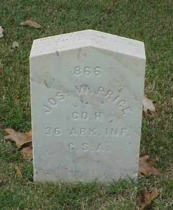 PRICE (VETERAN CSA), JOSEPH W - Pulaski County, Arkansas | JOSEPH W PRICE (VETERAN CSA) - Arkansas Gravestone Photos
