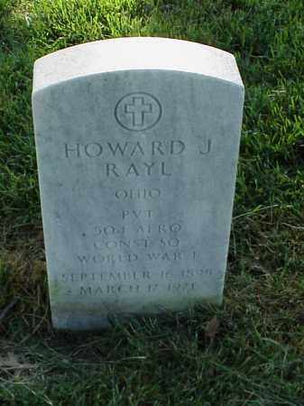 RAYL (VETERAN WWI), HOWARD J - Pulaski County, Arkansas | HOWARD J RAYL (VETERAN WWI) - Arkansas Gravestone Photos