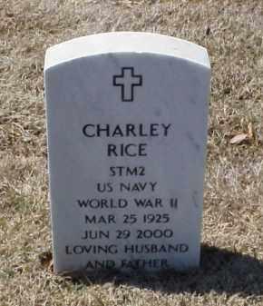 RICE (VETERAN WWII), CHARLEY - Pulaski County, Arkansas | CHARLEY RICE (VETERAN WWII) - Arkansas Gravestone Photos