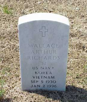 RICHARDS (VETERAN 2 WARS), WALLACE ARTHUR - Pulaski County, Arkansas | WALLACE ARTHUR RICHARDS (VETERAN 2 WARS) - Arkansas Gravestone Photos
