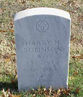 ROBINSON (VETERAN 2 WARS), HARRY H - Pulaski County, Arkansas | HARRY H ROBINSON (VETERAN 2 WARS) - Arkansas Gravestone Photos