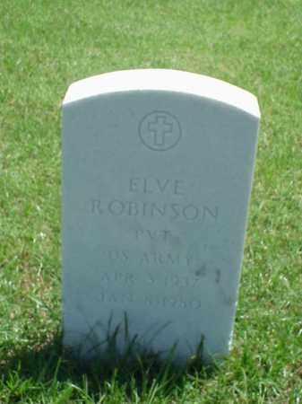 ROBINSON (VETERAN), ELVE - Pulaski County, Arkansas | ELVE ROBINSON (VETERAN) - Arkansas Gravestone Photos
