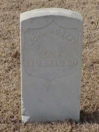 ROGERS (VETERAN UNION), JOHN - Pulaski County, Arkansas | JOHN ROGERS (VETERAN UNION) - Arkansas Gravestone Photos