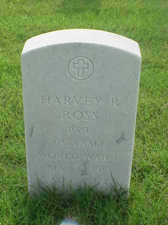 ROSS (VETERAN WWII), HARVEY R - Pulaski County, Arkansas | HARVEY R ROSS (VETERAN WWII) - Arkansas Gravestone Photos