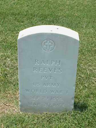 RREVES (VETERAN WWI), RALPH - Pulaski County, Arkansas | RALPH RREVES (VETERAN WWI) - Arkansas Gravestone Photos