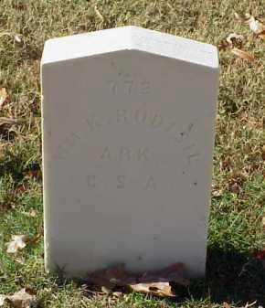 RUDISIL (VETERAN CSA), WILLIAM K - Pulaski County, Arkansas | WILLIAM K RUDISIL (VETERAN CSA) - Arkansas Gravestone Photos