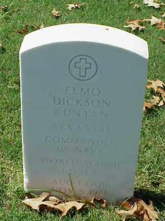 RUNYAN (VETERAN 2 WARS), ELMO DICKSON - Pulaski County, Arkansas | ELMO DICKSON RUNYAN (VETERAN 2 WARS) - Arkansas Gravestone Photos
