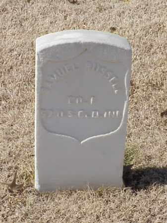 RUSSELL (VETERAN UNION), SAMUEL - Pulaski County, Arkansas | SAMUEL RUSSELL (VETERAN UNION) - Arkansas Gravestone Photos