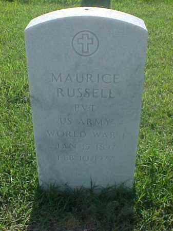 RUSSELL (VETERAN WWI), MAURICE - Pulaski County, Arkansas | MAURICE RUSSELL (VETERAN WWI) - Arkansas Gravestone Photos