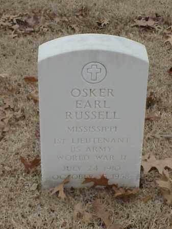 RUSSELL (VETERAN WWII, OSKER EARL - Pulaski County, Arkansas | OSKER EARL RUSSELL (VETERAN WWII - Arkansas Gravestone Photos