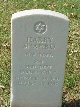 SHAPIRO (VETERAN WWI), HARRY - Pulaski County, Arkansas | HARRY SHAPIRO (VETERAN WWI) - Arkansas Gravestone Photos