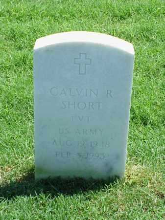 SHORT (VETERAN), CALVIN R - Pulaski County, Arkansas | CALVIN R SHORT (VETERAN) - Arkansas Gravestone Photos