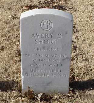 SHORT (VETERAN WWI), AVERY D - Pulaski County, Arkansas | AVERY D SHORT (VETERAN WWI) - Arkansas Gravestone Photos