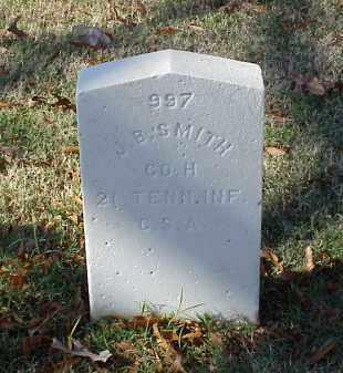 SMITH (VETERAN CSA), J B - Pulaski County, Arkansas | J B SMITH (VETERAN CSA) - Arkansas Gravestone Photos