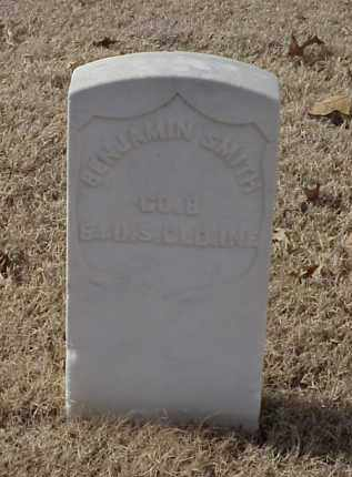 SMITH (VETERAN UNION), BENJAMIN - Pulaski County, Arkansas | BENJAMIN SMITH (VETERAN UNION) - Arkansas Gravestone Photos