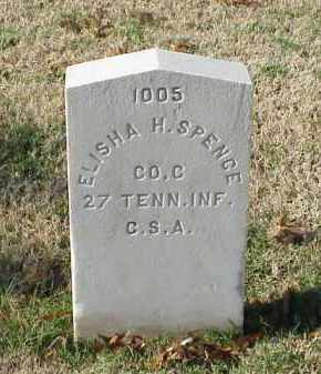 SPENCE (VETERAN CSA), ELISHA - Pulaski County, Arkansas | ELISHA SPENCE (VETERAN CSA) - Arkansas Gravestone Photos
