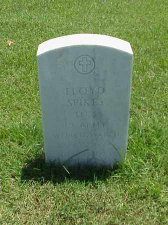 SPIKES (VETERAN WWII), FLOYD - Pulaski County, Arkansas | FLOYD SPIKES (VETERAN WWII) - Arkansas Gravestone Photos