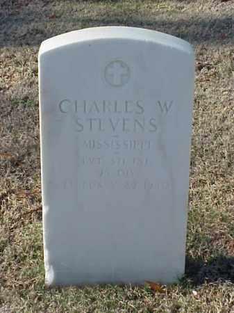 STEVENS (VETERAN WWI), CHARLES W - Pulaski County, Arkansas | CHARLES W STEVENS (VETERAN WWI) - Arkansas Gravestone Photos