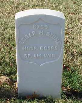 STONE (VETERAN SAW), EDGAR H - Pulaski County, Arkansas | EDGAR H STONE (VETERAN SAW) - Arkansas Gravestone Photos