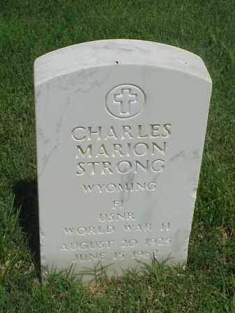 STRONG (VETERAN WWII), CHARLES MARION - Pulaski County, Arkansas | CHARLES MARION STRONG (VETERAN WWII) - Arkansas Gravestone Photos