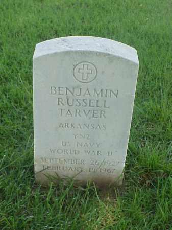TARVER (VETERAN WWII), BENJAMIN RUSSELL - Pulaski County, Arkansas | BENJAMIN RUSSELL TARVER (VETERAN WWII) - Arkansas Gravestone Photos