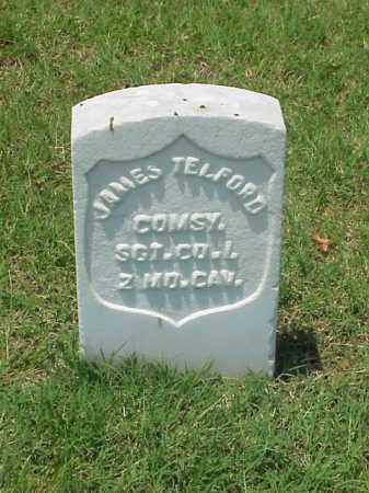 TELFORD (VETERAN UNION), JAMES - Pulaski County, Arkansas | JAMES TELFORD (VETERAN UNION) - Arkansas Gravestone Photos