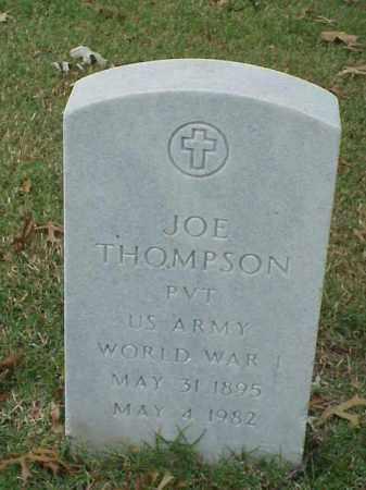 THOMPSON (VETERAN WWI), JOE - Pulaski County, Arkansas | JOE THOMPSON (VETERAN WWI) - Arkansas Gravestone Photos