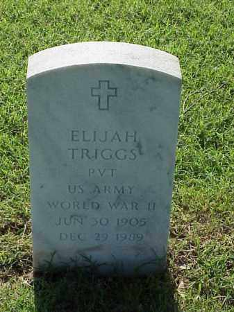 TRIGGS (VETERAN WWII), ELIJAH - Pulaski County, Arkansas | ELIJAH TRIGGS (VETERAN WWII) - Arkansas Gravestone Photos