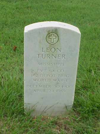 TURNER (VETERAN WWI), LEON - Pulaski County, Arkansas | LEON TURNER (VETERAN WWI) - Arkansas Gravestone Photos