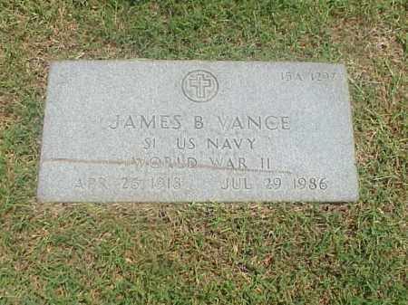 VANCE (VETERAN WWII), JAMES B - Pulaski County, Arkansas | JAMES B VANCE (VETERAN WWII) - Arkansas Gravestone Photos