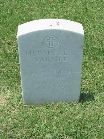 VARNER (VETERAN VIET), HERSHELL L - Pulaski County, Arkansas | HERSHELL L VARNER (VETERAN VIET) - Arkansas Gravestone Photos
