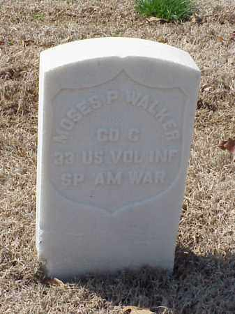 WALKER (VETERAN SAW), MOSES P - Pulaski County, Arkansas | MOSES P WALKER (VETERAN SAW) - Arkansas Gravestone Photos