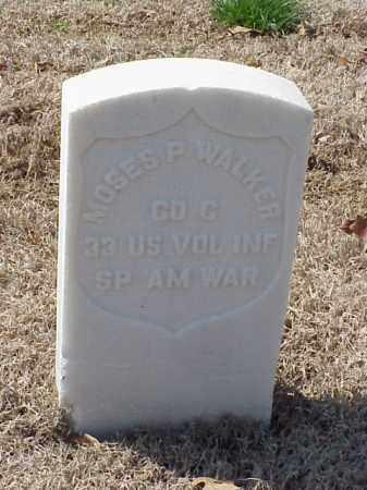 WALKER (VETERAN SAW), MOSES P - Pulaski County, Arkansas | MOSES P WALKER (VETERAN SAW) - Arkansas Gravestone Photos