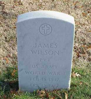 WILSON (VETERAN WWI), JAMES - Pulaski County, Arkansas | JAMES WILSON (VETERAN WWI) - Arkansas Gravestone Photos