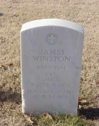 WINSTON (VETERAN WWII), JAMES - Pulaski County, Arkansas | JAMES WINSTON (VETERAN WWII) - Arkansas Gravestone Photos