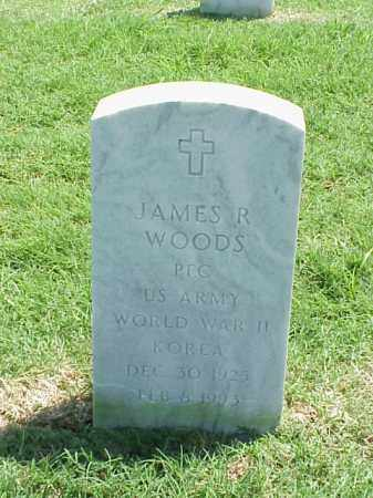 WOODS (VETERAN KOR), JAMES F - Pulaski County, Arkansas | JAMES F WOODS (VETERAN KOR) - Arkansas Gravestone Photos