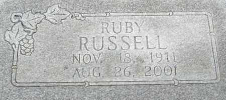 RUSSELL, RUBY  CLOSE UP - Randolph County, Arkansas | RUBY  CLOSE UP RUSSELL - Arkansas Gravestone Photos