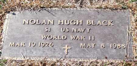 BLACK (VETERAN WWII), NOLAN HUGH - Saline County, Arkansas | NOLAN HUGH BLACK (VETERAN WWII) - Arkansas Gravestone Photos