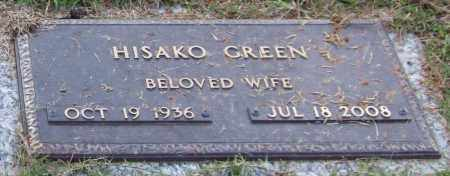 GREEN, HISAKO - Saline County, Arkansas | HISAKO GREEN - Arkansas Gravestone Photos