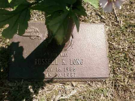 LONG, RUSSELL K. - Saline County, Arkansas | RUSSELL K. LONG - Arkansas Gravestone Photos