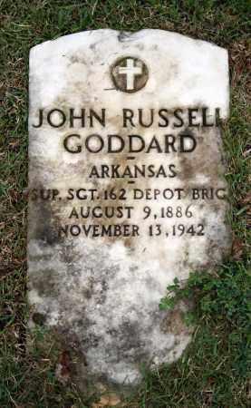 GODDARD (VETERAN WWII), JOHN RUSSELL - Searcy County, Arkansas | JOHN RUSSELL GODDARD (VETERAN WWII) - Arkansas Gravestone Photos