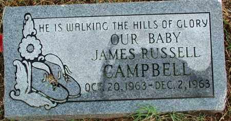 CAMPBELL, JAMES RUSSELL - Sebastian County, Arkansas | JAMES RUSSELL CAMPBELL - Arkansas Gravestone Photos