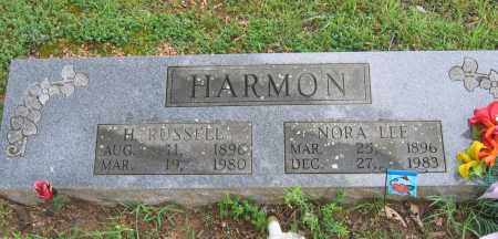 CUNNINGHAM HARMON, NORA LEE - Sharp County, Arkansas | NORA LEE CUNNINGHAM HARMON - Arkansas Gravestone Photos