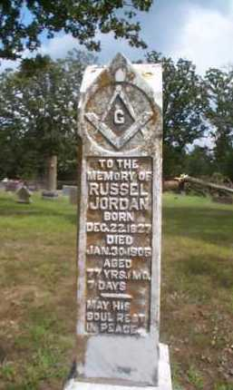 JORDAN, RUSSEL - Sharp County, Arkansas | RUSSEL JORDAN - Arkansas Gravestone Photos