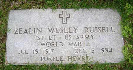 RUSSELL (VETERAN WWII), ZEALIN WESLEY - Sharp County, Arkansas | ZEALIN WESLEY RUSSELL (VETERAN WWII) - Arkansas Gravestone Photos