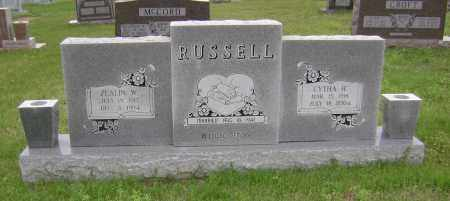 RUSSELL, ZEALIN WESLEY - Sharp County, Arkansas | ZEALIN WESLEY RUSSELL - Arkansas Gravestone Photos