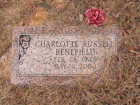 RUSSELL BENEFIELD, CHARLOTTE - Union County, Arkansas | CHARLOTTE RUSSELL BENEFIELD - Arkansas Gravestone Photos